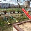 DH 11 Park Modrá hvězda – dětské hřiště